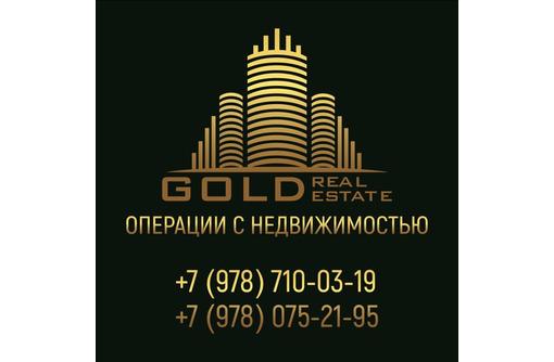 Специалист по недвижимости, фото — «Реклама Севастополя»
