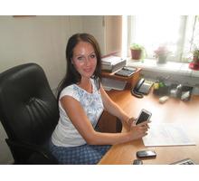 Услуги риэлтора в Севастополе - Услуги по недвижимости в Севастополе