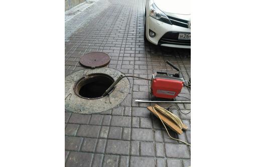 Срочная прочистка канализации Алушта +7(978)259-07-06 - Сантехника, канализация, водопровод в Алуште