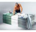 Бухгалтерский учет для Вашего бизнеса - Бухгалтерия, финансы, аудит в Симферополе