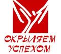 """Открытый практикум : """"Управление и развитие медицинского бизнеса"""" - Семинары, тренинги в Симферополе"""