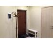 Сдаю просторную и светлую квартиру, фото — «Реклама Севастополя»