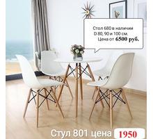 Столы и стулья для ресторанов и кафе - Столы / стулья в Симферополе