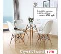 Столы и стулья для ресторанов и кафе - Столы / стулья в Крыму