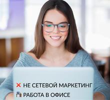 """Редакция сайта """"Реклама Севастополя"""" приглашает на работу на неполный рабочий день - Менеджеры по продажам, сбыт, опт в Севастополе"""