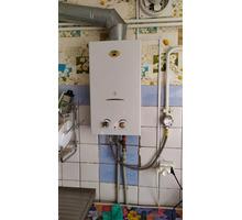 Ремонт газовых колонок. обслуживание. Феодосия - Ремонт техники в Феодосии