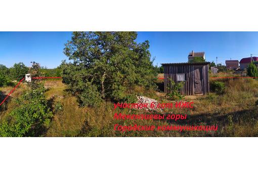 Продам участок B:C?/ Севаерная, Учкуевка, Мекензиевы горы, фото — «Реклама Севастополя»