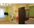 Сдаю квартиру в центре города, фото — «Реклама Севастополя»