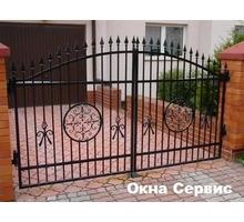 Уличные распашные ворота в Ялте - Заборы, ворота в Ялте