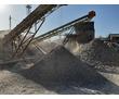 Вторичный щебень в Севастополе – ООО «Биопартнер»: экономно, качественно, доступно!, фото — «Реклама Севастополя»