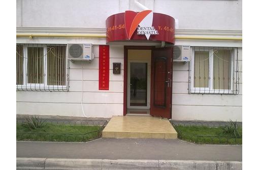 Стоматологическая клиника «Dental Dinastia» - Стоматология в Севастополе