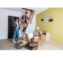 Чердачная лестница Fakro LWТ 305 см 70*130 см 21100 руб - Лестницы в Феодосии