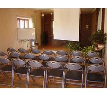 Сдается офисное помещение для проведения семинаров, тренингов. - Аренда комнат в Севастополе