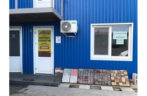Газобетон Массив 100*200*600 - Кирпичи, камни, блоки в Севастополе
