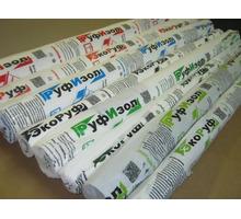 Гидропароизоляционная плёнка РуфИзол D 75 м.кв. 2100 руб/рулон - Кровельные работы в Феодосии
