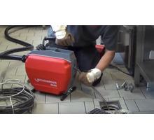 Прочистка канализации, канализационных труб электромеханическим и гидродинамическим методом - Сантехника, канализация, водопровод в Симферополе