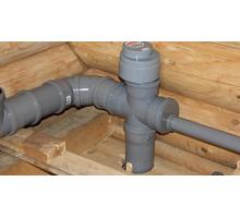 Разводка канализации (без установки до 3 м) - Ремонт, отделка в Феодосии