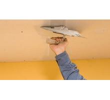 Шпаклевка потолка (под покраску) - Ремонт, отделка в Феодосии
