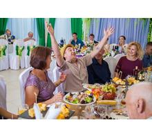 Организация и проведение праздников под любой бюджет - Свадьбы, торжества в Симферополе
