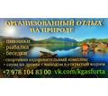 Сауна, банька в Севастополе - комплекс «Лагуна и Ладья»: отличный отдых на свежем воздухе! - Сауны в Севастополе