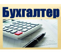 бухгалтер на участок сверки - Бухгалтерия, финансы, аудит в Симферополе
