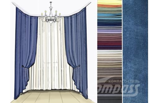 Комплект штор на заказ от мебельной фабрики недорого, дизайн бесплатный! - Предметы интерьера в Севастополе