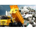 Самосвалы аренда Доставка строительных материалов - Инструменты, стройтехника в Алуште