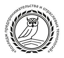 Профобразование в Симферополе, Крыму – ПОУ «КПОТ»: ваш уверенный шаг в достойное будущее! - ВУЗы, колледжи, лицеи в Симферополе