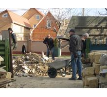 Вывоз хлама, мусора, старой мебели.Работаем 24/7 - Вывоз мусора в Севастополе