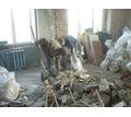 Вывоз строительного мусора, грунта, хлама. Демонтажные работы. Любые объёмы!!!Работаем 24/7 - Вывоз мусора в Севастополе