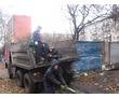 Вывоз строительного мусора, грунта, хлама. Любые объёмы!!!Работаем 24/7, фото — «Реклама Севастополя»