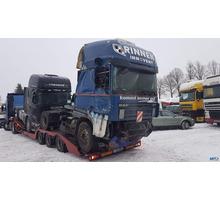 Разбор DAF XF105, 2017 г, Разбор Дафа 105 - Для грузовых авто в Феодосии
