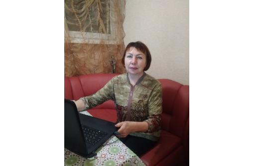 Репетитор. Заиколог. Подготовка к школе, младшие классы. - Репетиторство в Севастополе