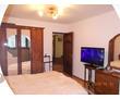 Сдача посуточно квартиры в Форосе со всеми удобствами, фото — «Реклама Фороса»