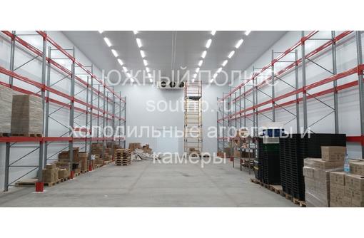 Охлаждаемые склады. Холодильное оборудование для склада и камер в Севастополе, Симферополе и Крыму - Продажа в Севастополе