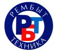 Мастер по ремонту Кондиционеров, Холодильников и Стиральных машин - Сервис и быт / домашний персонал в Крыму