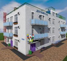 Проект трехэтажного детского сада на 50-60 детей с дневным пребыванием - Услуги по недвижимости в Севастополе