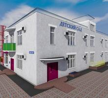 Проект двухэтажного частного детского сада - Услуги по недвижимости в Севастополе