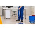 Требуется уборщица на неполный день - Рабочие специальности, производство в Алуште