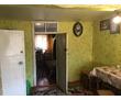 Продам дом в с.Долинное Бахчисарайского района. Общая площадь 91 м2,  5 комнат. два входа, С/У, газ., фото — «Реклама Бахчисарая»