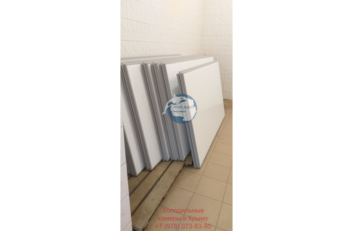 Холодильная камера в Севастополе и Крыму для молочной продукции - Продажа в Севастополе