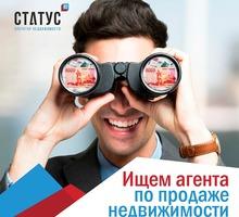 Менеджер по продажам жилья (Федеральная компания) - Менеджеры по продажам, сбыт, опт в Ялте
