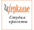 Салон красоты в Севастополе – студия «Zazеркалье»: воплощаем в реальность мечты о счастье! - Парикмахерские услуги в Севастополе