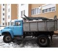 Вывоз мусора, хлама, грунта. Демонтаж. Любые объёмы!!! <24/7> - Грузовые перевозки в Севастополе