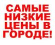 Сантехник. Прочистка канализации, удаление засоров труб профессиональным оборудованием Бахчисарай, фото — «Реклама Бахчисарая»