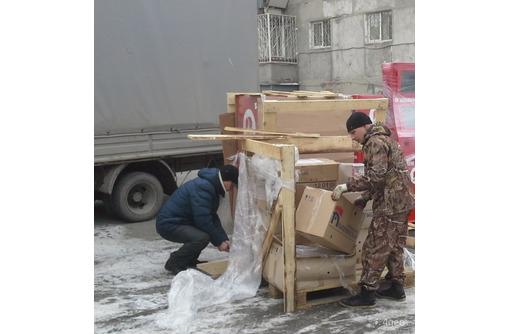 Грузоперевозки по городу, грузчики., фото — «Реклама Севастополя»