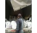 Вывоз мусора уборка территории - Вывоз мусора в Севастополе