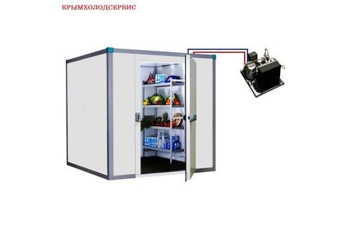 Холодильные Камеры для Кафе Баров Ресторанов Гостиниц - Продажа в Форосе