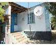 Продам добротный  дом у леса в горном Крыму в с.Трудолюбовка Бахчисарайского района, фото — «Реклама Бахчисарая»