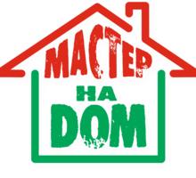Мастер универсал - сантехник, электрик, отделочник, плотник (двери, мебель) - Строительство, архитектура в Крыму